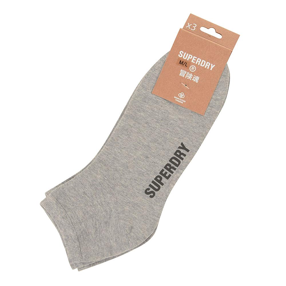 Trainer Socks 3 pack in Grey