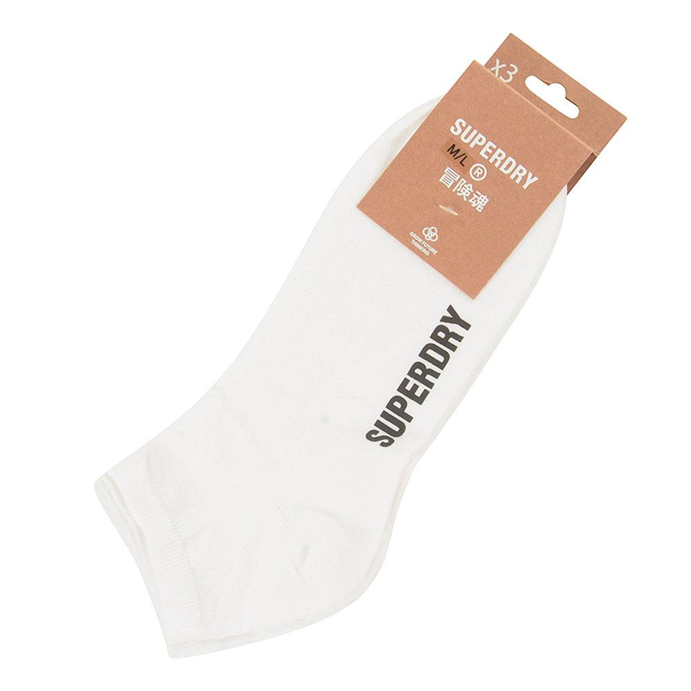 Trainer Socks 3 pack in White