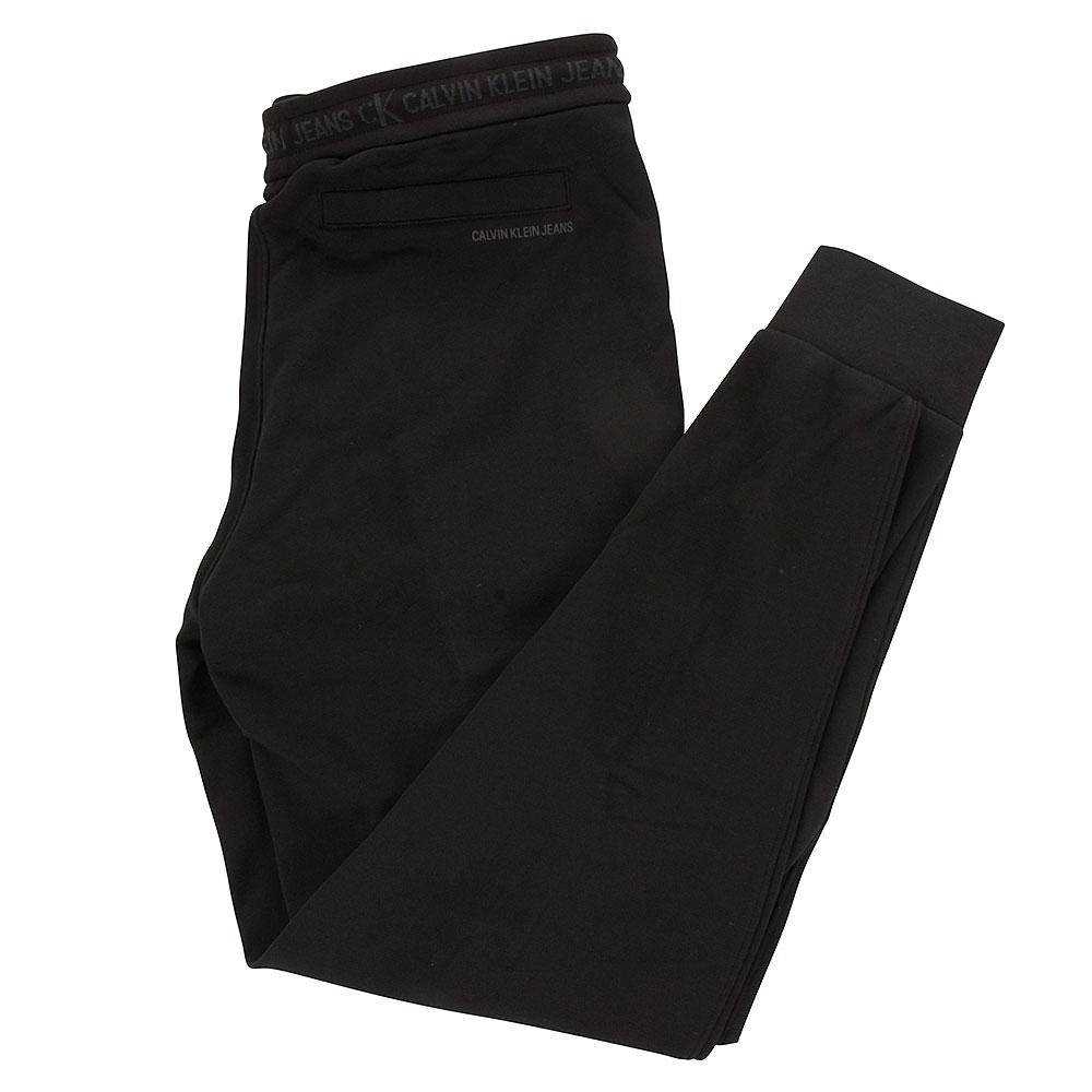 Jacquard Joggin Bottoms in Black