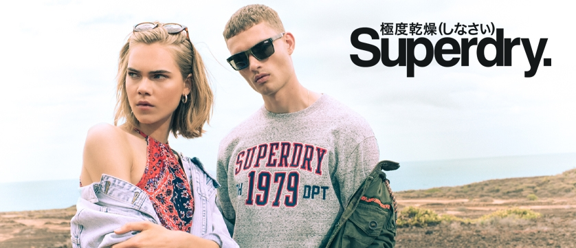 Superdry Large